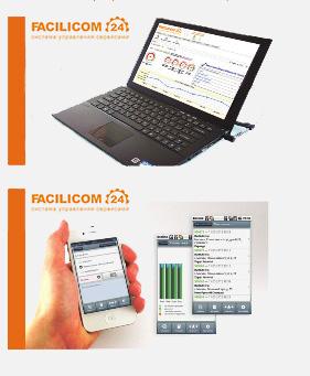 Facilicom24